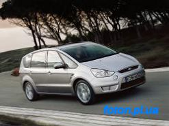 Запчасти на Форд (FORD) - FORD S-MAX