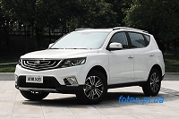 Запчасти на Джили (GEELY) - GEELY VISION