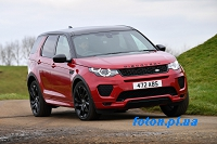 Запчасти на Лэнд Ровер (LAND-ROVER) - LAND-ROVER DISCOVERY SPORT